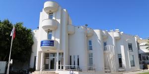 Şevket Sabancı Kültür ve Sanat Merkezi - Turgutreis